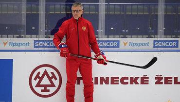 Ларионов прокомментировал назначение главным тренером молодежной сборной