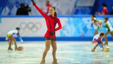 9февраля 2014 года. Сочи. Юлия Липницкая.