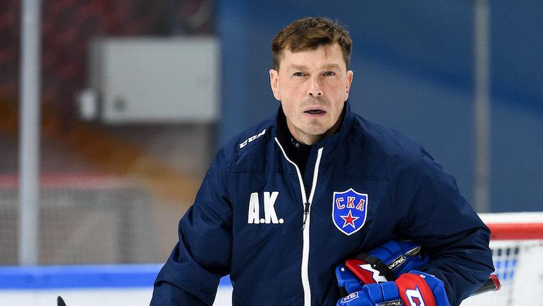 Алексей Кудашов. Фото photo.khl.ru