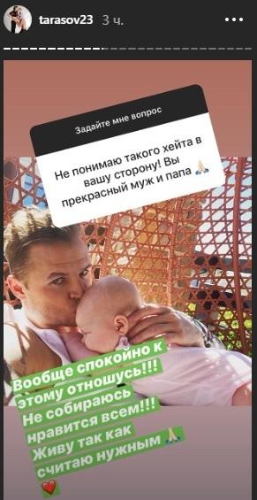 Дмитрий Тарасов. Фото Instagram.