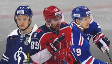 Российских звезд внашем клубном хоккее катастрофически мало. Мывернулись вовремена начала нулевых