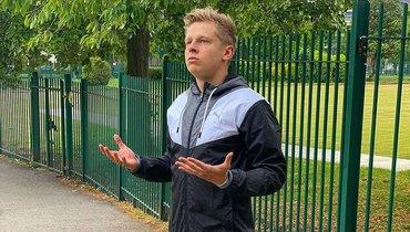 Зинченко стал членом исполкома украинской ассоциации футбола