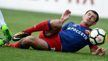 Источник: Дзагоев выбыл намесяц из-за травмы