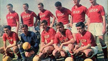 Как Льву Яшину едва неуничтожили карьеру. Роковому матчу СССР сЧили— 58 лет