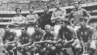 10 июня 1970 года. Сборная СССР перед матчем с Сальвадором. Фото rusteam.permian.ru