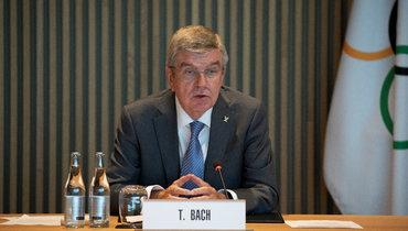 Томас Бах: «Между МОК иоргкомитетом Олимпийских игр вТокио есть полное понимание»