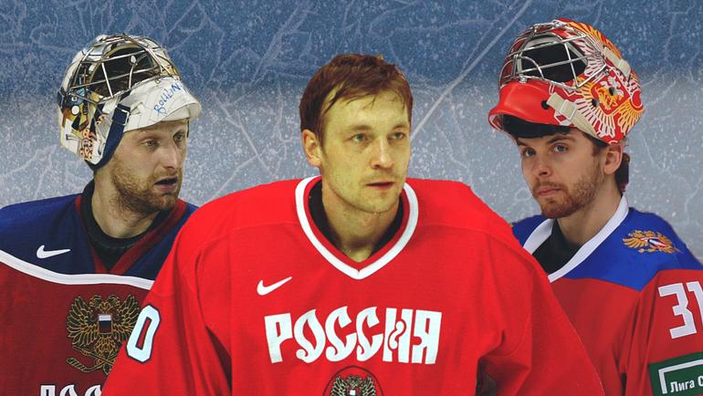 Николай Хабибуллин, Максим Соколов, Илья Сорокин.