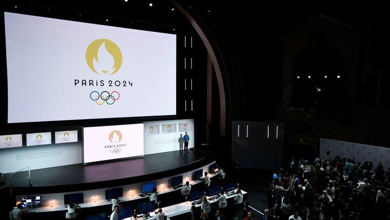 Презентация логотипа Олимпийских игр вПариже. Фото AFP