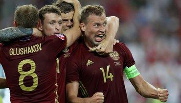 4 года назад сборная России героически стартовала наЕвро-2016. Через 9 дней еепотребуют расформировать