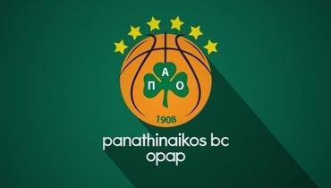 «Панатинаикос» официально заявил ожелании покинуть Евролигу