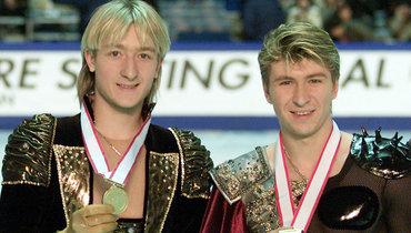 2001. Евгений Плющенко иАлексей Ягудин.