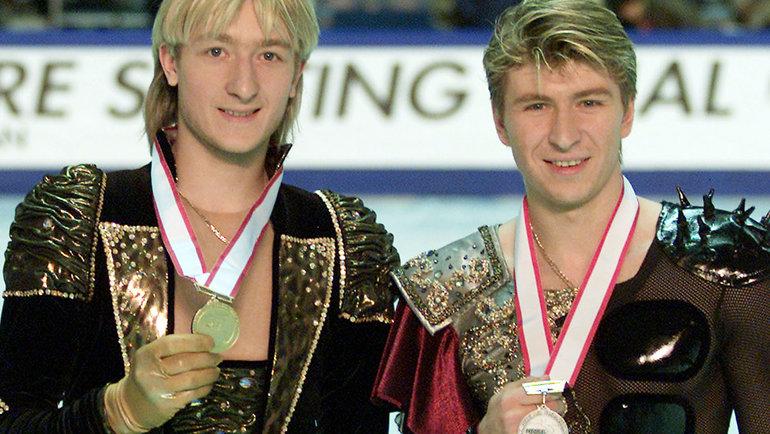 2001. Евгений Плющенко иАлексей Ягудин. Фото Reuters