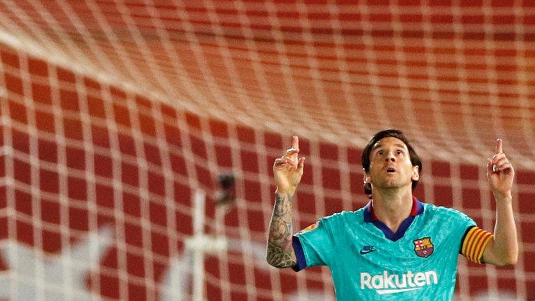 13июня. Пальма-де-Мальорка. «Мальорка»— «Барселона»— 0:4. Лионель Месси. Фото Reuters