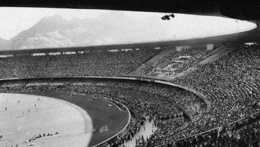 Единственная победа сборной СССР над Бразилией. 40 лет матчу на «Маракане»