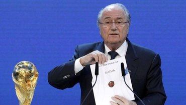 «Если русские что-то делают, они это делают правильно». Экс-президент ФИФА Зепп Блаттер— очемпионате мира 2018 года