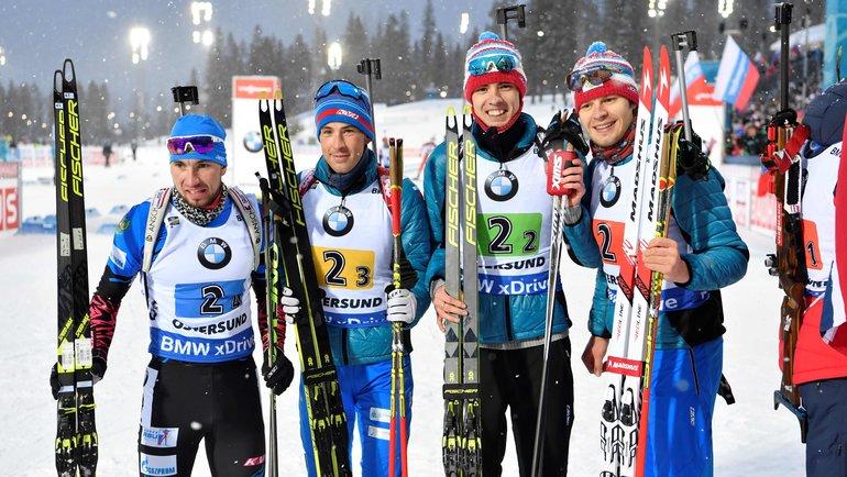 Мужская сборная России. Фото AFP