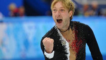 Плющенко— тренер сборной. Почему это всех взволновало?