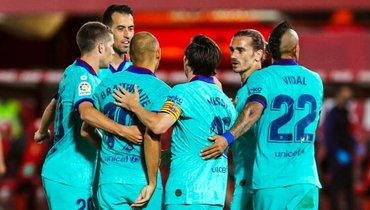 «Барселона»— «Леганес»: видеотрансляция матча лалиги