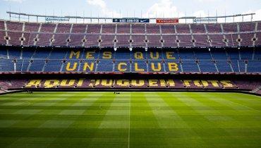 «Барселона»  - «Леганес»: Месси, Гризманн иФати встартовом составе