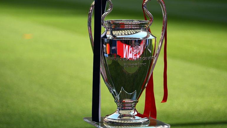 Кубок Лиги чемпионов. Фото AFP