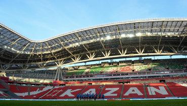 Казань примет Суперкубок УЕФА в2023 году, как ипланировалось