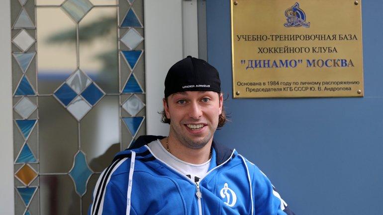 Михаил Анисин. Фото «Динамо» М
