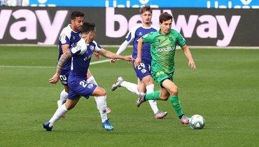 «Алавес» обыграл «Реал Сосьедад», команды завершали матч вменьшинстве