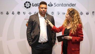 Роналдо назвал лучших игроков