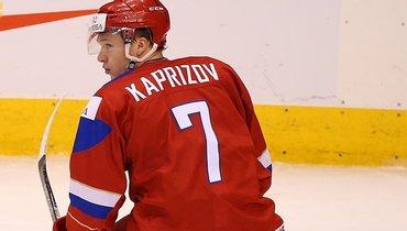 The Athletic: Капризов имеет шанс сыграть вплей-офф НХЛ вэтом сезоне