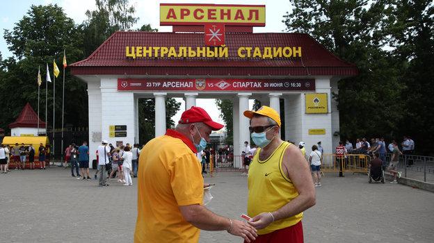 Тула перед «Спартаком»: маски, перчатки ипроверка температуры