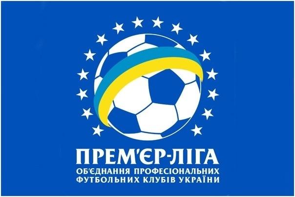 Чемпионат Украины.