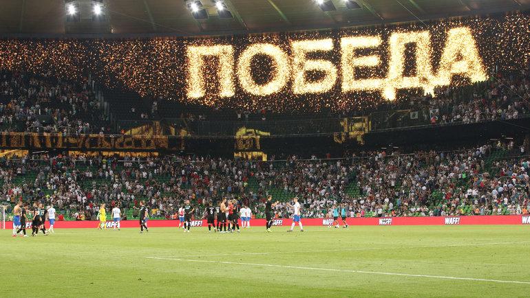 Стадион «Краснодара». Фото Виталий Тимкив