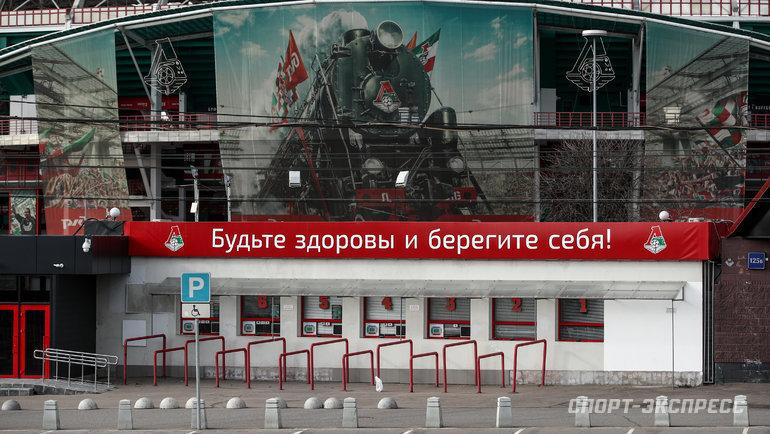 Стадион «Локомотива». Фото Дарья Исаева, «СЭ» / Canon EOS-1D X Mark II