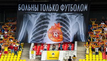 20июня. Тула. «Арсенал»— «Спартак»— 2:3. Этот идругие матчи 23-го тура стали важными элементами вборьбе футбола скоронавирусом.