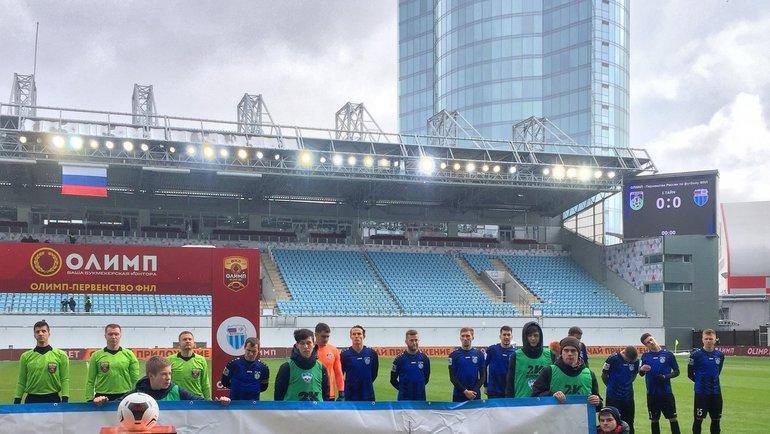 Матч «Шинник»— «Урал» может пройти при пустых трибунах. Фото ФК «Шинника».