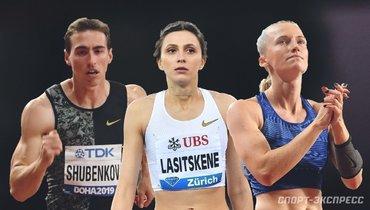 Ласицкене, Шубенков иСидорова обратились кПутину. Они могут пропустить Олимпиаду