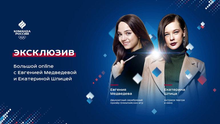 Евгения Медведева дала интервью актрисе Екатерине Шпица для проекта ОКР.