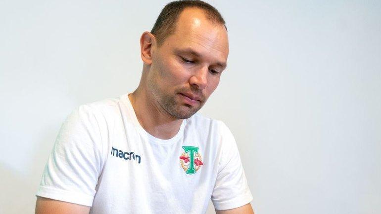 """Сергей Игнашевич. Фото ФК """"Торпедо""""."""