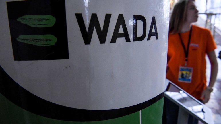 ВСША могут отказаться отфинансирования ВАДА. Фото AFP