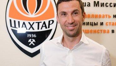 Дарио Срна получил руководящую должность в «Шахтере»