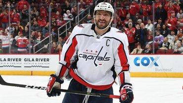 Овечкин занял третье место врейтинге первых драфтов НХЛ