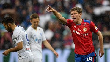 «Динамо» насвоем поле примет ЦСКА вматче 24-го тура РПЛ.