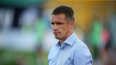 Гончаренко поговорил сруководством ЦСКА освоем будущем