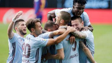 Игроки «Сельты» радуются забитому голу Федора Смолова.