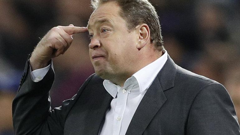 Леонид Слуцкий. Фото AFP
