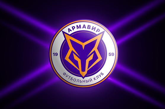 Логотип «Армавира». Фото ФК «Армавир».