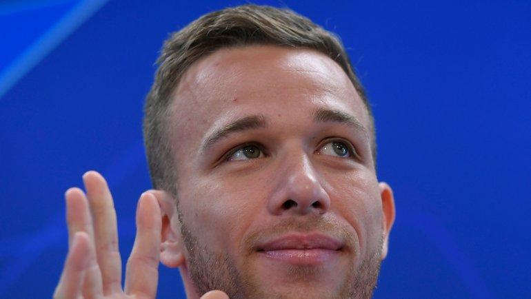 Артур. Фото AFP