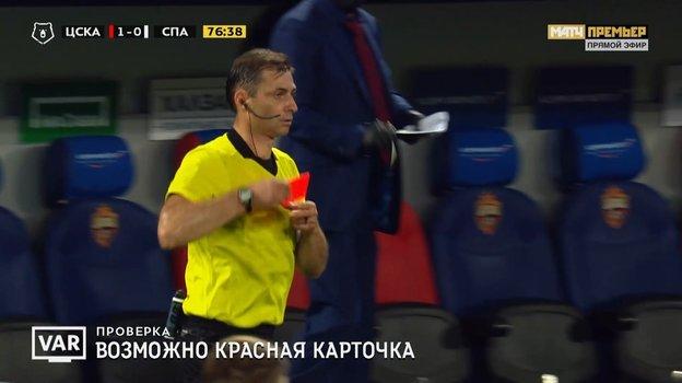 Алексей Еськов показывает Роману Зобнину красную карточку вместо желтой после просмотра эпизода.9