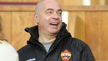 Известный болельщик ЦСКА Грушевский назвал поражение «Спартака» местью футбольного бога