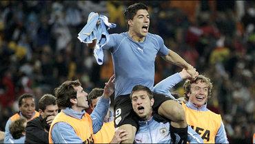 Великое спасение ценой удаления. Суарес игрой рукой вывел Уругвай вполуфинал ЧМ-2010